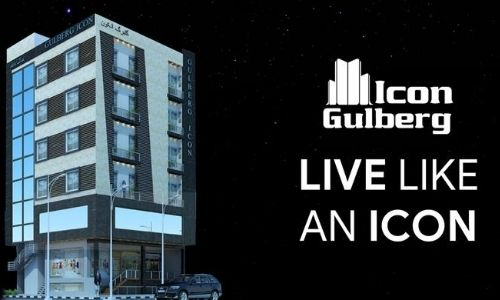 Gulberg Icon
