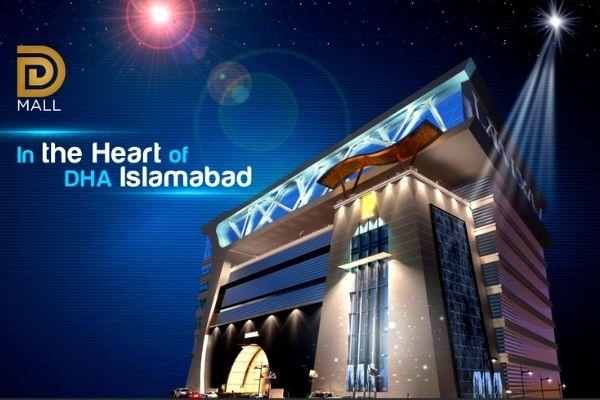 D Mall Islamabad